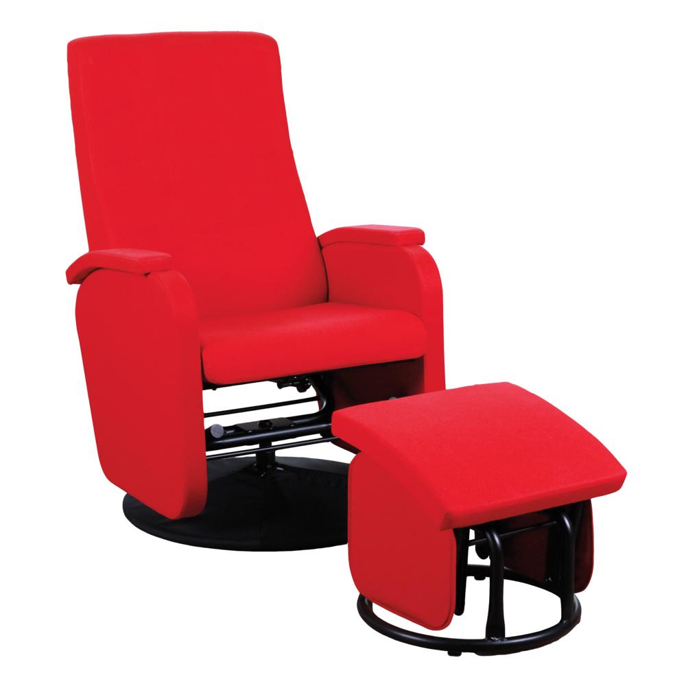 careline pflegeshop schaukelsessel online kaufen. Black Bedroom Furniture Sets. Home Design Ideas